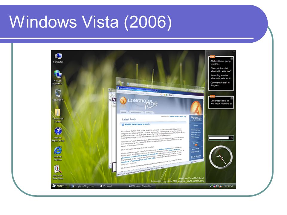 Windows Vista (2006)