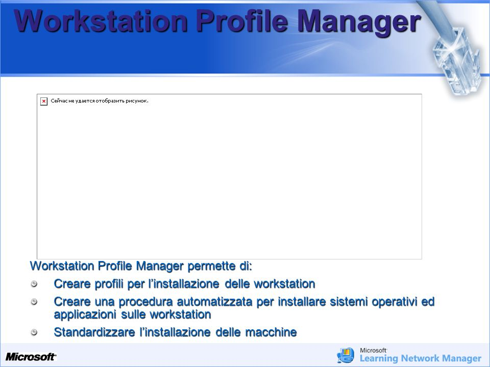 Workstation Profile Manager