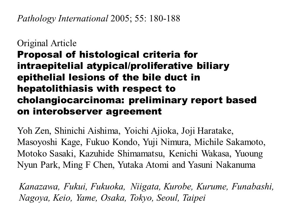 Pathology International 2005; 55: