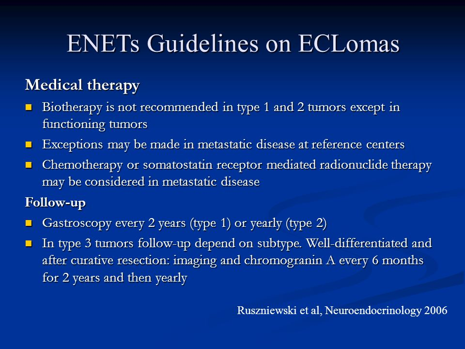 ENETs Guidelines on ECLomas