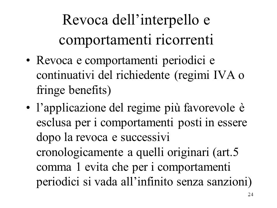 Revoca dell'interpello e comportamenti ricorrenti