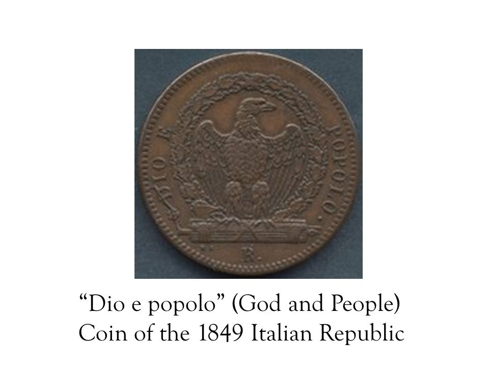 Dio e popolo (God and People) Coin of the 1849 Italian Republic
