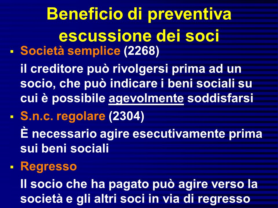 Beneficio di preventiva escussione dei soci