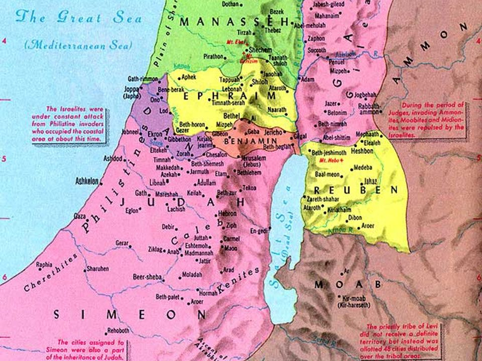Land allotted to tribes of Israel