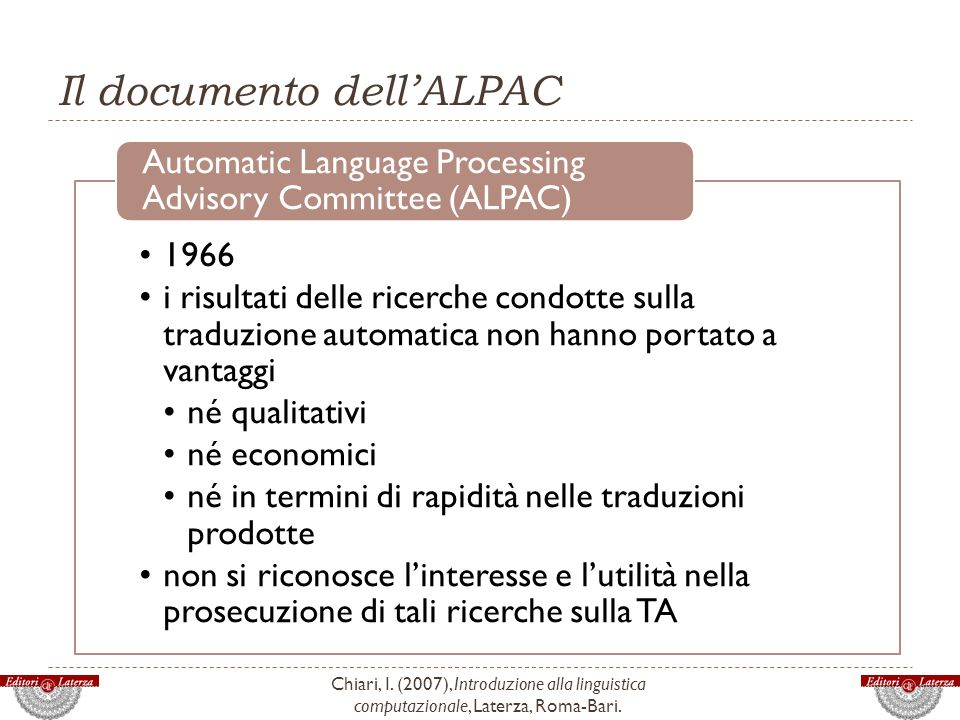 Il documento dell'ALPAC