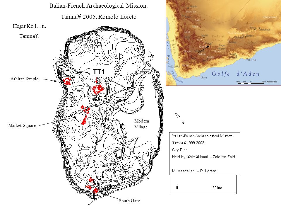 Italian-French Archaeological Mission.