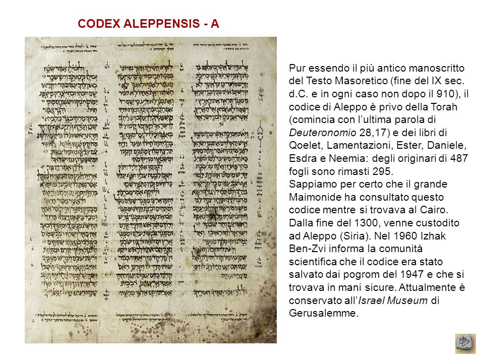 CODEX ALEPPENSIS - A