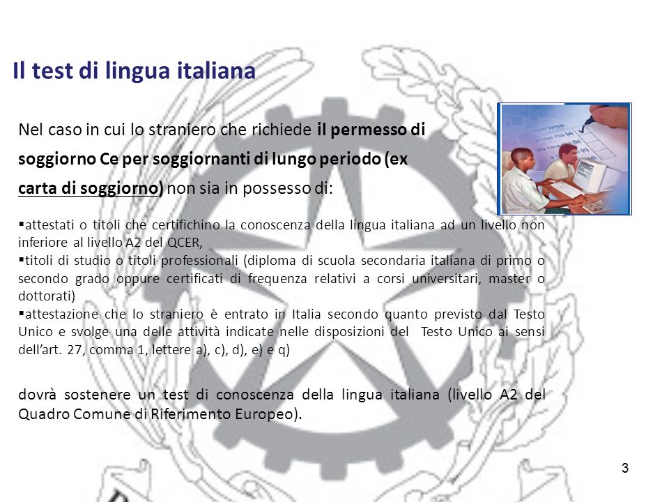 https://slideplayer.it/7619917/24/images/3/Il+test+di+lingua+italiana.jpg
