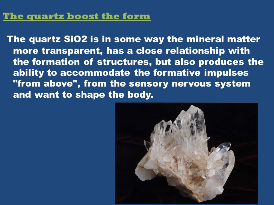 The quartz boost the form