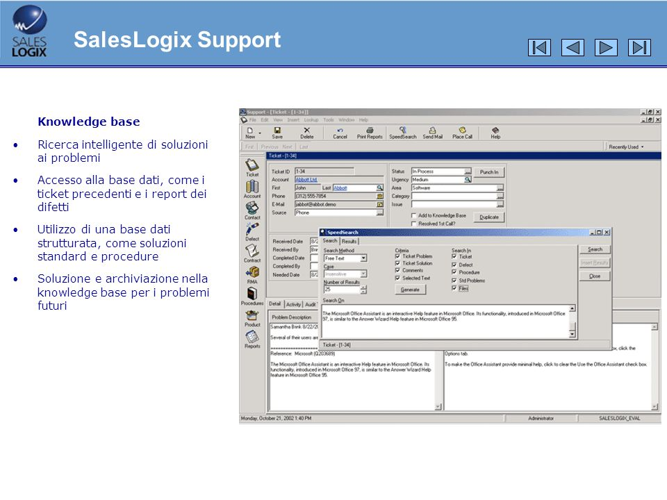 SalesLogix Support Knowledge base