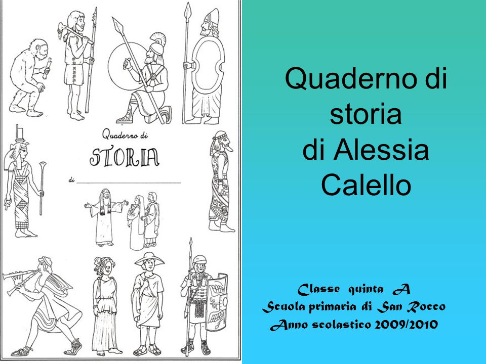 Quaderno Di Storia Di Alessia Calello